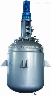 不锈钢蒸汽反应釜 不锈钢电加热反应釜