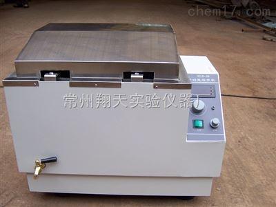 XLD多功能溶浆机