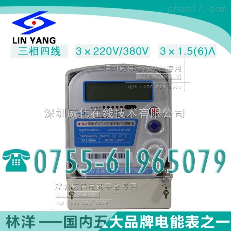 产品标准: 1、GB/T 17215.211-2006《交流电测量设备 通用要求、试验和试验条件 第11部分:测量设备》 2、GB/T 17215.321-2008《交流电测量设备 特殊要求21部分:静止式有功电能表(1级和2级)》 3、GB/T 17215.322-2008《交流电测量设备 特殊要求22部分:静止式有功电能表(0.