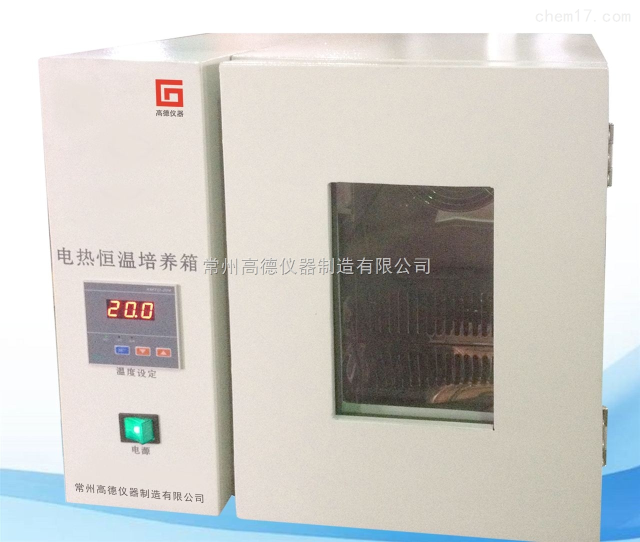 温控电热恒温培养箱