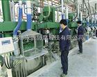 上海上纬树脂销售 富晨中温玻璃鳞片涂料代理厂家