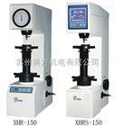 XHRS-150联尔数显塑料洛氏硬度计维修XHRS-150 苏州店
