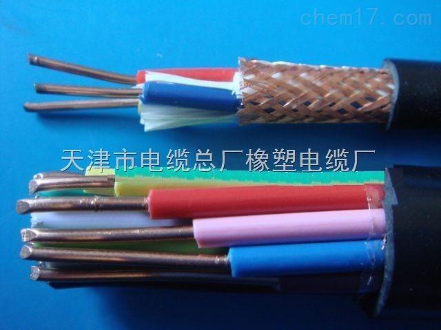 KVV22 4*1.5平方铠装控制电缆