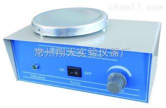 85-1型磁力搅拌器