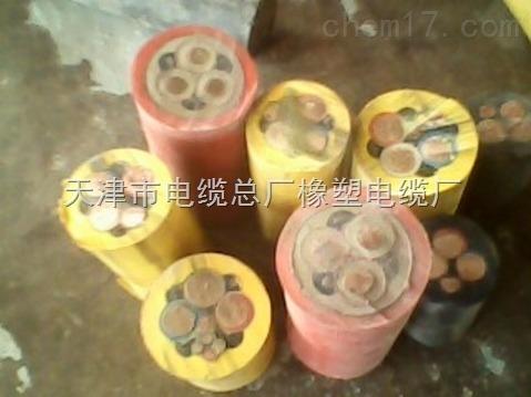 MCPT煤矿采煤机电缆1.9/3.3KV国标电线