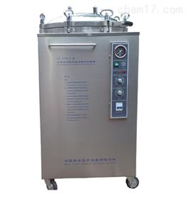 LX-B100L卧式高压蒸汽灭菌锅