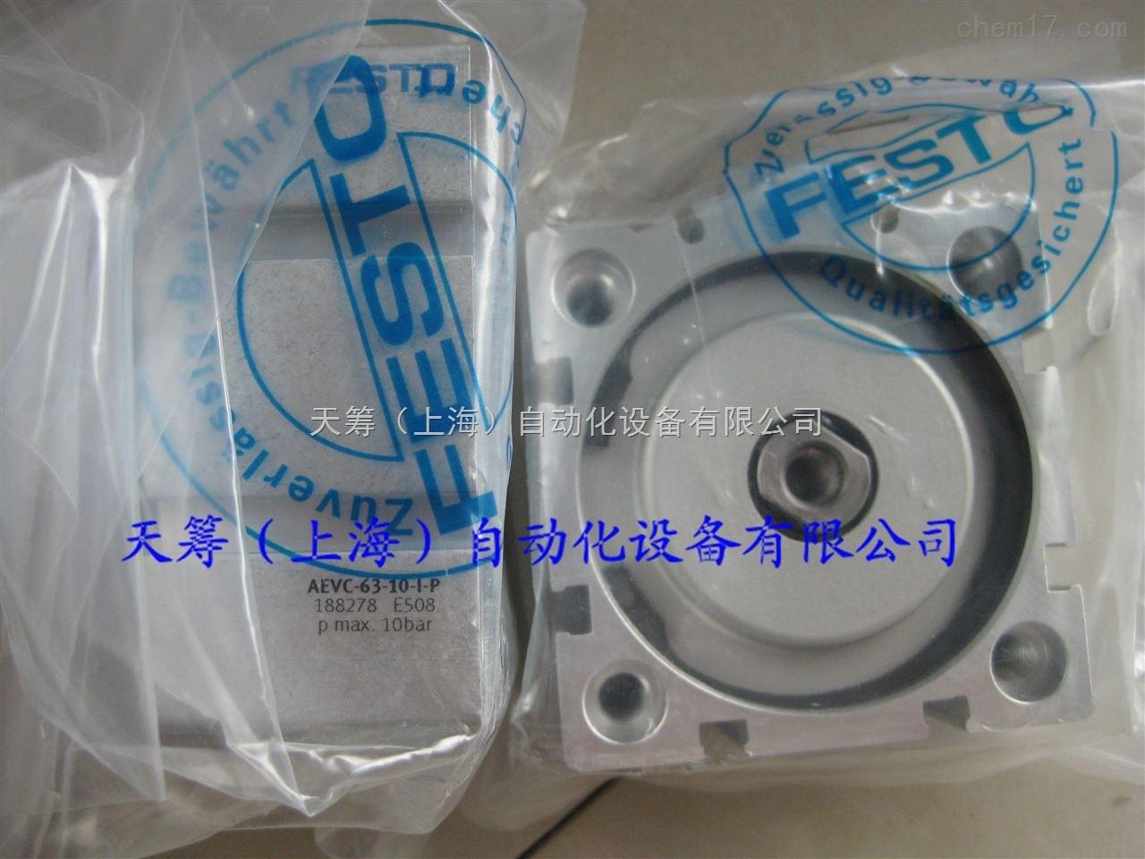 FESTO短行程气缸AEVC-63-10-I-P