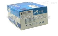 48T/96T小鼠8羟基脱氧鸟苷(8-OHdG)ELISA Kit |规格|