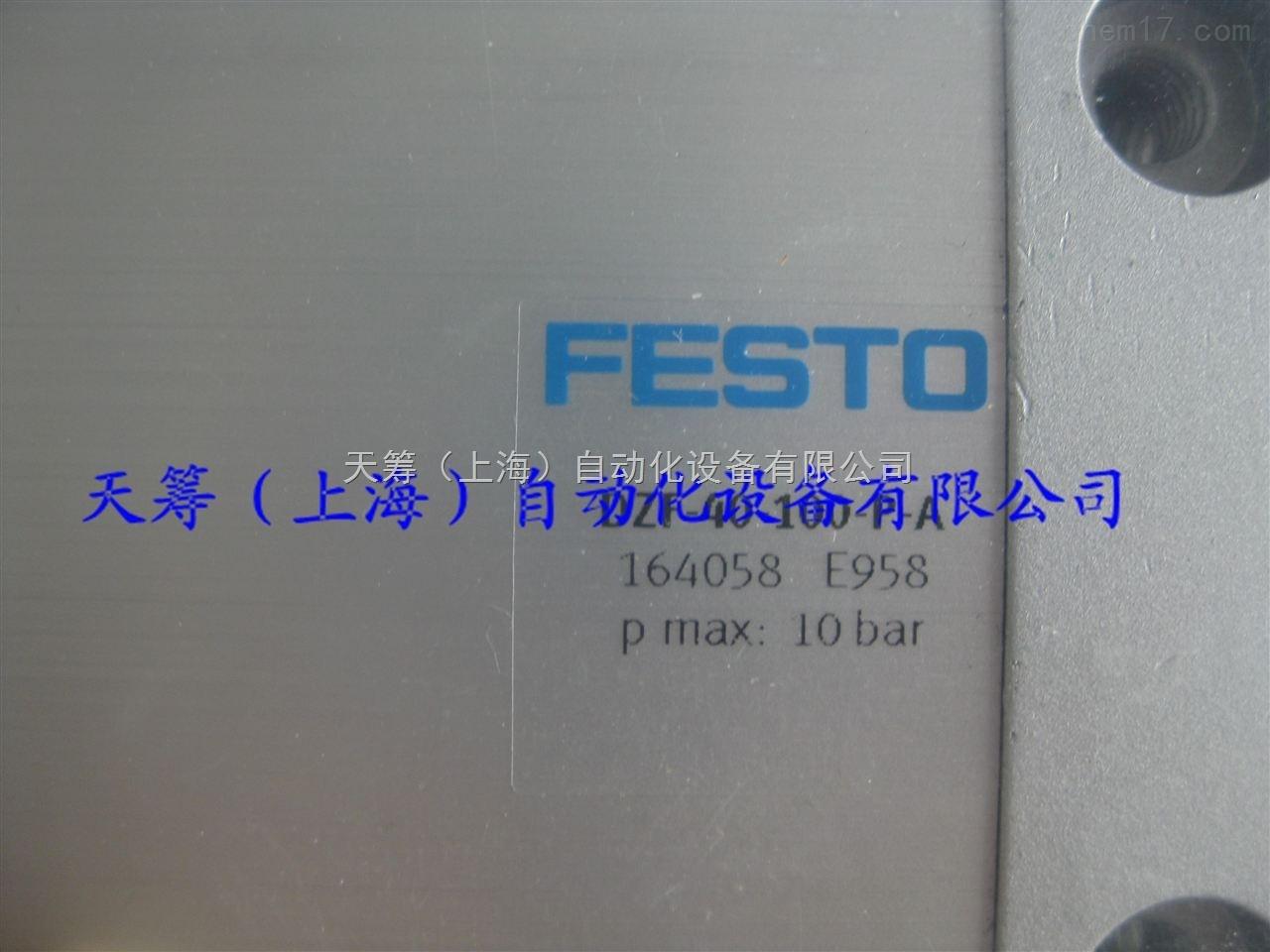 费斯托FESTO扁平型气缸DZF-40-100-P-A