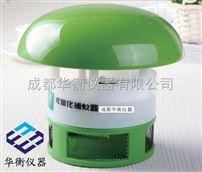 CCFL光觸媒電子滅蚊燈