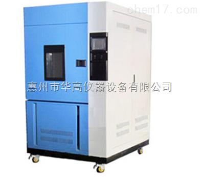 HG-XD-3000 大型氙灯步入式高温老化试验箱
