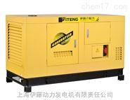 100kw自启动静音柴油发电机