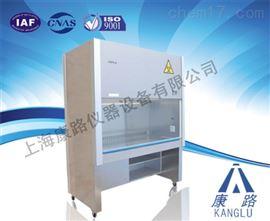 BHC-1300IIA/B3生物安全柜