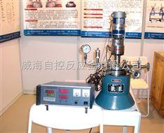 WDF-1L實驗室磁力高壓反應釜廠商報價