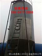 山东梁山二手离心喷雾干燥机厂家直销18854772888
