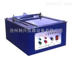 JFA-II厂家销售  夹具涂膜机