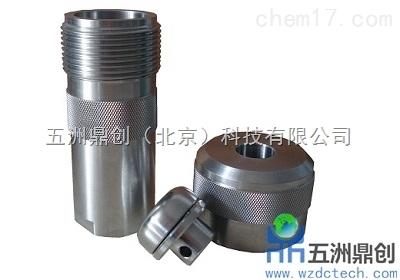 SRN供应高压釜 - 不锈钢反应釜