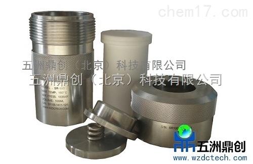 SR25ml 实验室水热合成反应釜 高温水热反应器