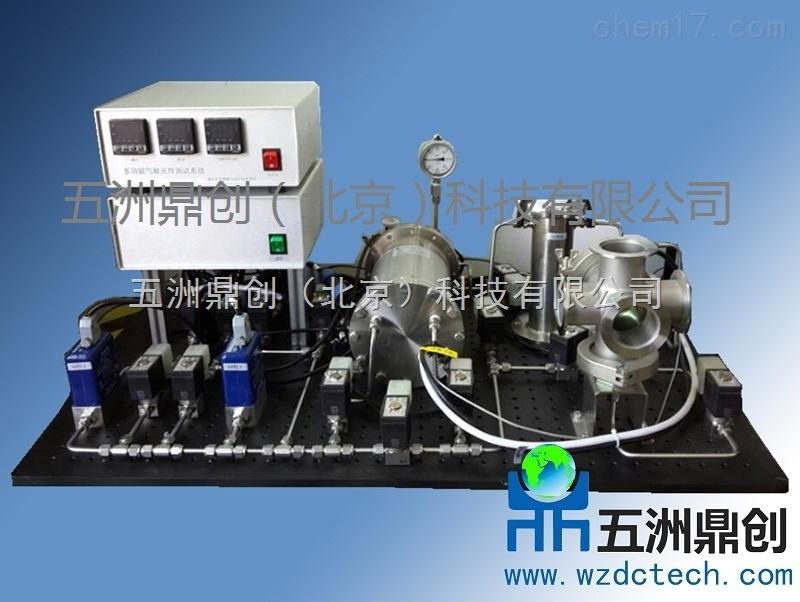 WZDC五洲鼎创自动配气系统 气敏测试装置