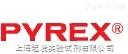 Pyrex代理