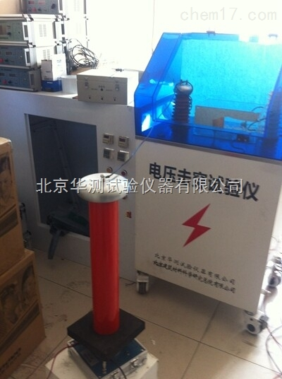 hcju-10kv 电压击穿试验仪