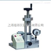 供应DY-20型电动粉末压片机