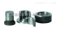 上海圆柱形开瓣模具