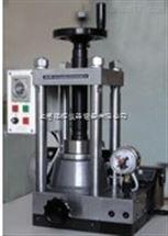 上海电动台式压片机/FYD-30型电动台式压片机