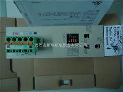 欧姆龙PLC模块代理商价格