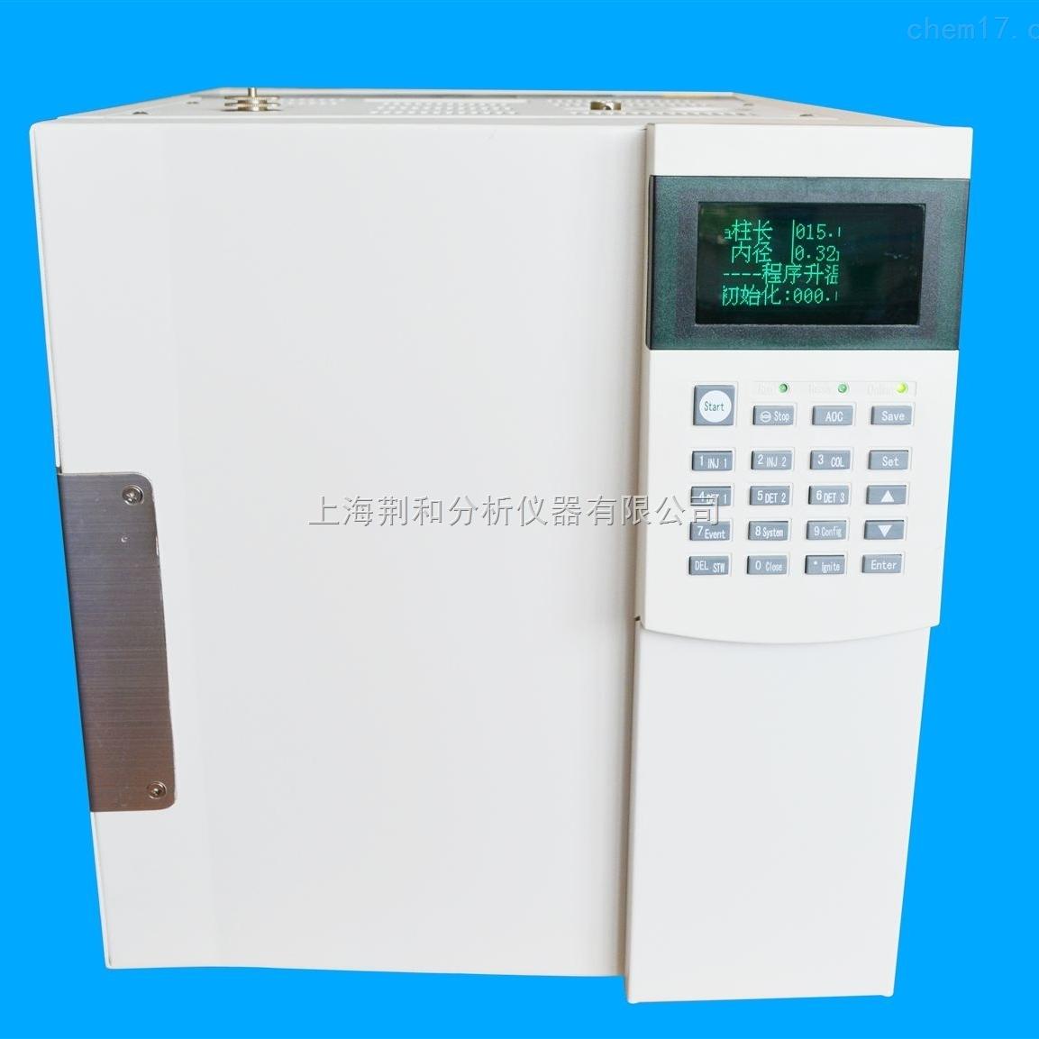 GC-7860 Micro微型车载气相色谱仪