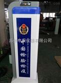RJ12通道式行人/行包辐射监测设备 (RJ12系列)