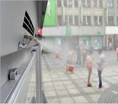 梧州市供步行街喷雾降温