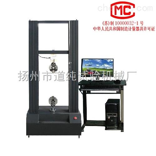 龙门式电脑式拉力机