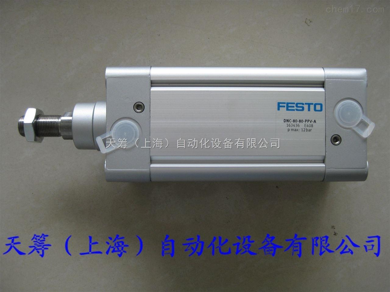 FESTO德国festo标准气缸DNC系列DNC-80-80-PPV-A