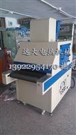1.8米广州现货UV固化炉 线路板专用UV机  2米UV固化炉