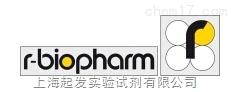 r-biopharm代理