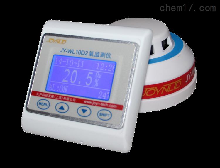 高原宾馆氧检测仪
