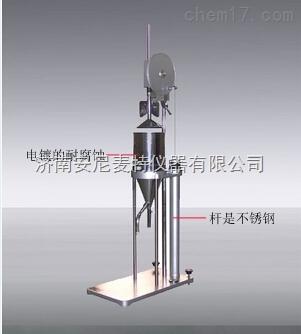 打浆度仪 打浆度测试仪 打浆度测定仪