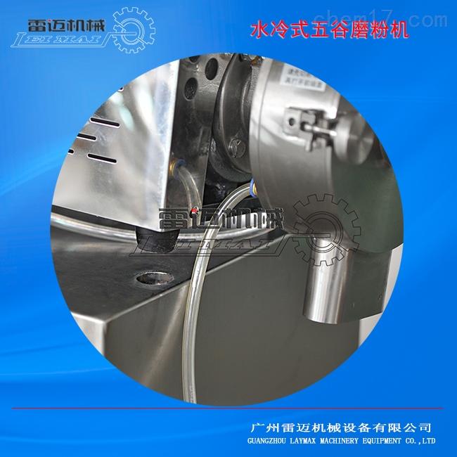 杭州五谷杂粮磨粉机-带水冷式五谷杂粮磨粉机多少钱