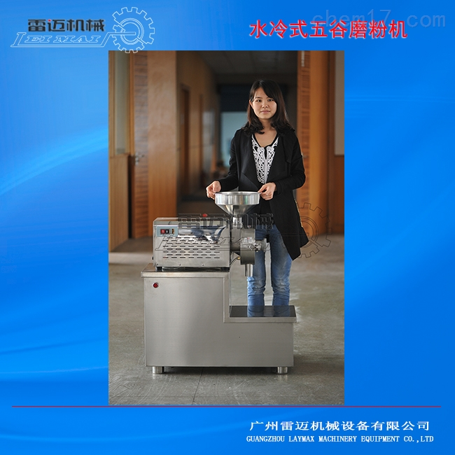 北京不锈钢水冷式五谷杂粮磨粉机,小型磨粉机多少钱