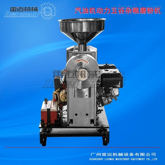 汽油动力五谷杂粮磨粉机,价廉的产品
