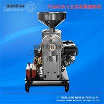 MF-168A流动式用汽油动力五谷杂粮磨粉机