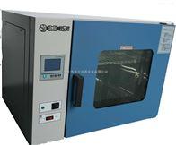 YHG-400-BS-II智能型不锈钢数显远红外加热快速恒温干燥烘箱