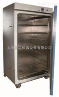 DHG-9625A立式电热恒温鼓风干燥箱 恒温烘箱 上海烘箱 300度干燥箱
