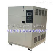 塑胶塑料三箱式温度冲击试验机