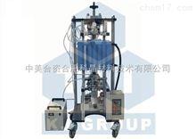 1500℃真空熱壓爐--OTF-1500X-VHP4