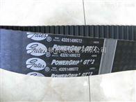 PowerGrip 14MGT2,14MGT3美国盖茨圆弧齿同步带
