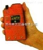 GasmanGasman 个人用袖珍式气体检测仪