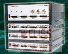 德国FAST ComTec质谱仪P7887