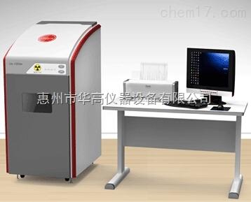 Ux-1000W 波长色散X荧光光谱仪智能点料机